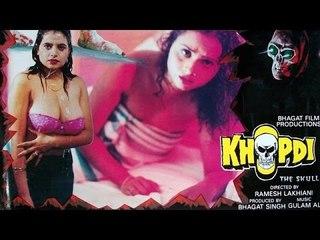 """Khopdi"" (THE SKULL) | Full Horror Movie | Shakti Kapoor, Jyoti Rana, Anuradha Sawant"