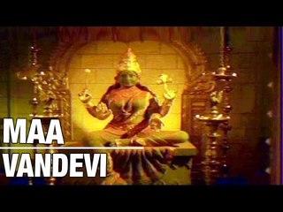 """Maa Vandevi"" | Full Hindi Moive | Kalayan Kumari, K.R Vijaya, Jayanti, Amrish"