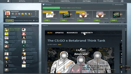Valve Anti-Cheat Resource | Learn About, Share and Discuss