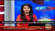 Ary News Headlines 12 January 2016 , Country Is In State Of War and Sindh In State Of Uncleanliness