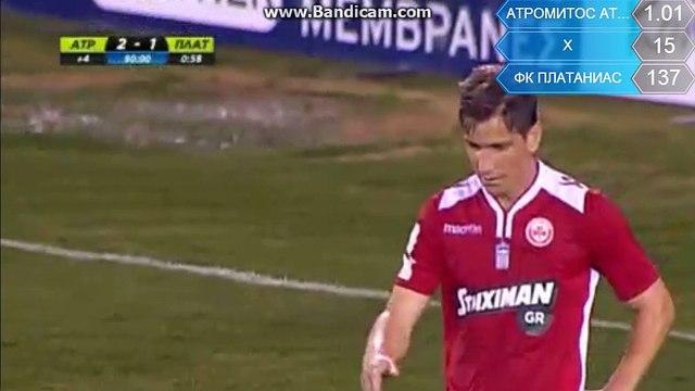 Greek Cup  Atromitos FC - AO Platanias 2-1 Napoleoni