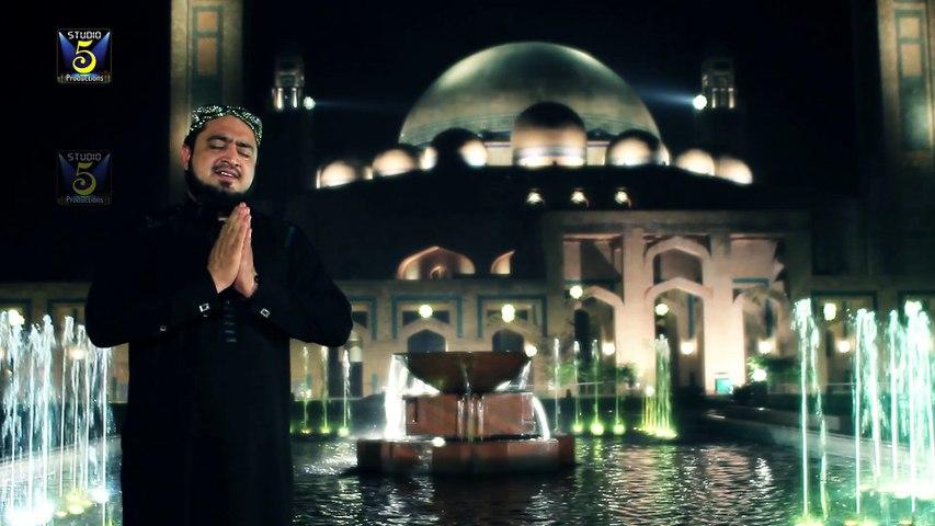 Lam Yati Nazeer u Kafi HD Full Video Naat [2016] Qari Amad Raza Jamati