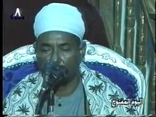 الشيخ العطوانى - قصيدة البردة .. تسجيل نادر Atwani Burda rare recording -