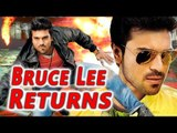 Bruce Lee – The Fighter (2016) Hindi Dubbed Movie Ram Charan
