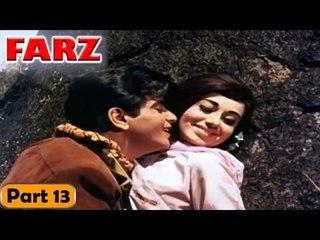 Farz Movie   Part 13