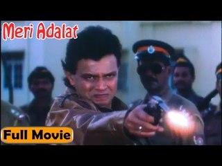 Meri Adalat   Full Hindi Movie   Mithun Chakraborty, Shakti Kapoor