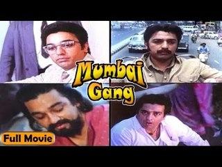 Mumbai Gang   Full Hindi Movie   Kamal Hassan, Khushboo