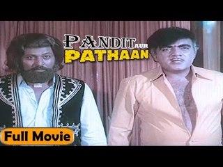Pandit Aur Pathan   Full Hindi Movie   Helen, Mehmood Ali