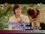 rainnie yang - ideal lover