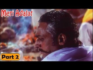 Meri Adalat Movie   Part 2