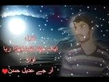 Aik Chand Tanhaa Khara Raha By Rj Adeel   Urdu Romantic Poetry Hindi Romantic Sad Poetry  Urdu Ghazal New Lovely Ghazal 