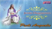 Yenta Bhagyamov || Nee Krupatho || Parisidhudu || Jesus Songs In Telugu
