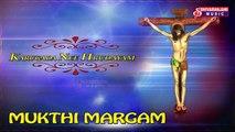 Karugada Nee Hrudayam || Ni Sisha Veedhilo || Bethleham Lona || Jesus Songs In Telugu