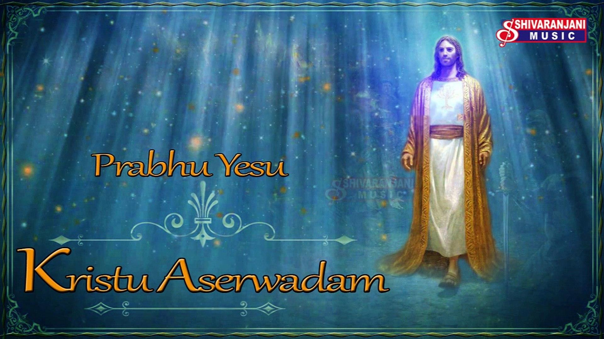 Prabhu Yesu Christian Devotional Songs Parisidhudu Jesus Songs In Telugu Video Dailymotion