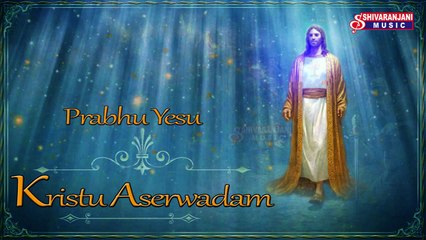 Prabhu Yesu || Christian Devotional Songs || Parisidhudu || Jesus Songs In Telugu