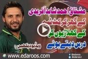 Mushtaq Ahmad Shahid Afridi k Ghar Cricket Team K Khelarion Ko Dars Dete Huway