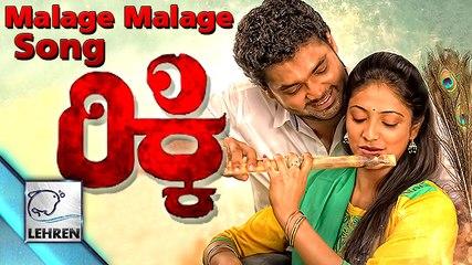 "Ricky | ""Malage Malage"" Full  Song | Rakshit Shetty, Haripriya | Review"