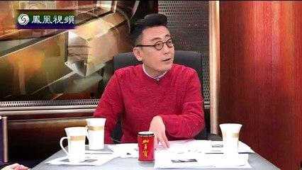 20141226 锵锵三人行  窦文涛:党和政府应感谢呼格父母这样的人民