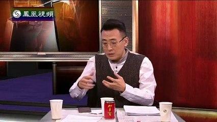 20141219 锵锵三人行  窦文涛:中西方对电影创作资源驾驭程度不同