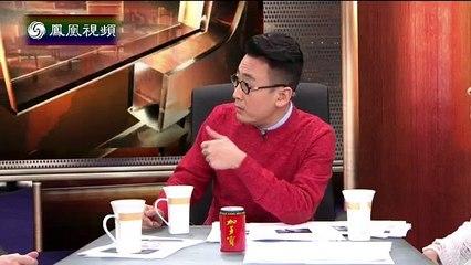 20141225 锵锵三人行  竹幼婷:西安医生手术室自拍情有可原