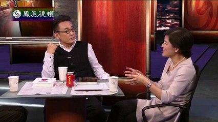 20141222 锵锵三人行 窦文涛:张维迎农民出身 对其骂声中有种恨