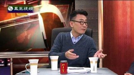 20141223 锵锵三人行 窦文涛:我要向王石道歉 他心脏没安支架