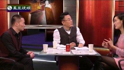 20141211 锵锵三人行 窦文涛:俄拟严打嫖娼 嫖客娶妓女免坐牢