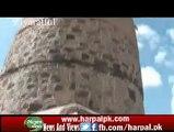 Masjid Ali RA taif oldest Masjid.    مسجد علی رضی اللہ عنہ قدیم ترین مسجد  طائف