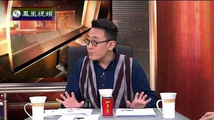 20141124 锵锵三人行  马家辉:情侣因看不懂星际穿越而分手
