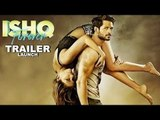 Trailer Launch Of Film 'Ishq Forever'   Arjun Rampal    Javed Jaffrey