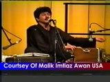 Attaullah Khan Essa Khelvi Qurban meri Jaan