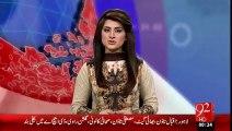 Karachi NED University per na maloom afrad ka hamla - 13-Jan-16 - 92NewswHD