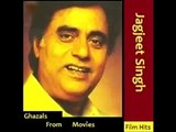 Yeh Sheeshe Yeh Sapne Yeh Rishte Yeh Dhaage By Jagjit Singh Collection Of Ghazals From Film By Iftikhar Sultan