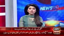 Ary News Headlines 12 January 2016 , Karachi Citizens Strike For Release Shafiq