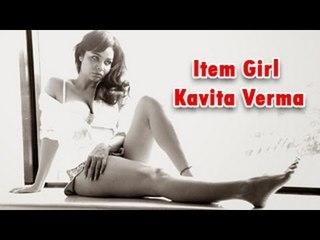 Hot Girl Kavita Verma Photoshoot In Navratri Look | Bollywood Beauties