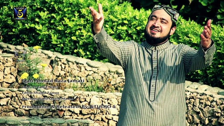 Mere Lajpaal Sohniya - Qari Amad Raza Jamati - New Naat Album [2016] Naat Online