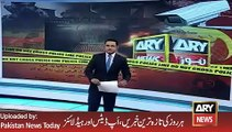 Latest News - ARY News Headlines 13 January 2016, What Happened in ARY Islamabad Office