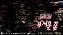 [쌈무이-공포라디오 단편] (일본2ch/번역괴담) 무서운 꿈  (괴담/무서운이야기/공포/귀신/호러/공포이야기/심령)