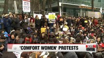Sex slave victims and civic groups mark 24th anniversary of comfort women protests