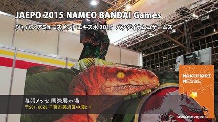 Jurassic Park Arcade / 『ジュラシックパークアーケード』(JAEPO2015) #150