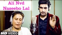 Ali Nvd Duet Medley Song With Naseebo Lal 2016 | New Songs