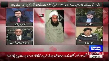 Masood Azhar Dual Agent Hai - Amjad Shoaib