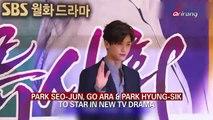 PARK SEO-JUN, GO ARA & PARK HYUNG-SIK TO STAR IN NEW TV DRAMA