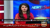 Latest News - ARY News Headlines 13 January 2016, Sindh is in a state of uncleanliness