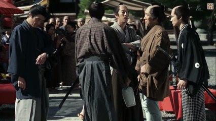 帶子信兵衛 第1集 Kozure Shinbee Ep1