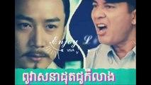 Khmer News 2015   Cambodia Breaking News   Khem Veasna Vs Ju Ker Lean