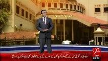 Lahore Gangaram Hospital mai doctors ka aehtajaj - 14-Jan-16 - 92NewswHD