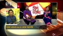 Ekattor | Music Buzz | EID-UL-FITAR-2015 | Day-5 | Bassbaba Sumon | Sufi | Oyshee।ᴴᴰ