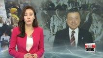 "Japanese lawmaker brands Korean wartime sex slaves as ""professional prostitutes"""