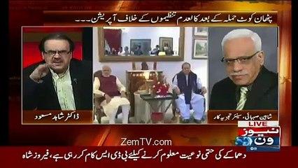Jese Hi India Ka Nam Ata Hai Nawaz Sharif Ki Leadership Gayab Hojati Hai, Shaheen Sehbai